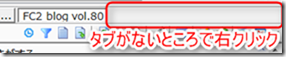 2013-03-07_07h16_50