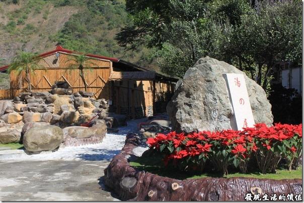 寶來-芳晨溫泉渡假村。進湯屋之前是露天溫泉,原在是在湯屋的下方,不過好像被颱風破壞了,所以重新砌了一個比較小的露天溫泉。