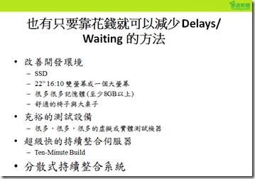 螢幕快照 2012-11-14 下午7.12.47