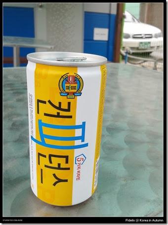 Korea28