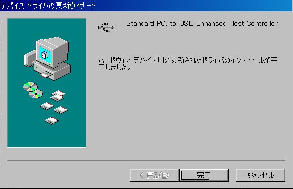 [image%255B26%255D.png]