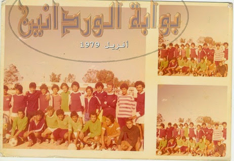 5-cso avril 1979