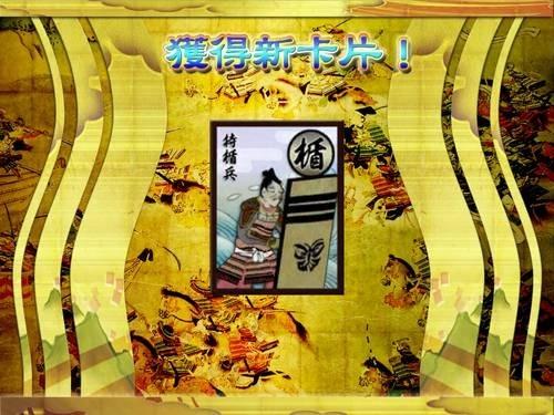 samurai-bloodshow-13