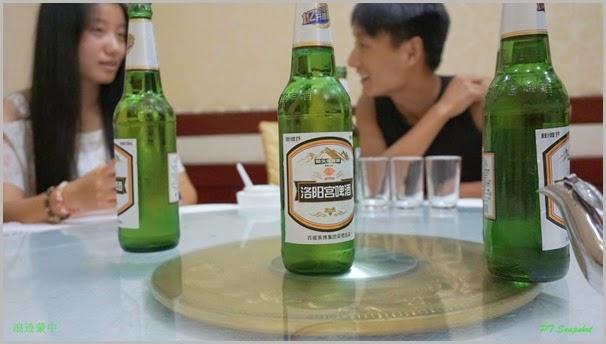 洛阳宫啤酒