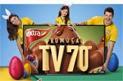 promocao tv70 pascoa extra 2014