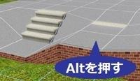 AltKiso-floor