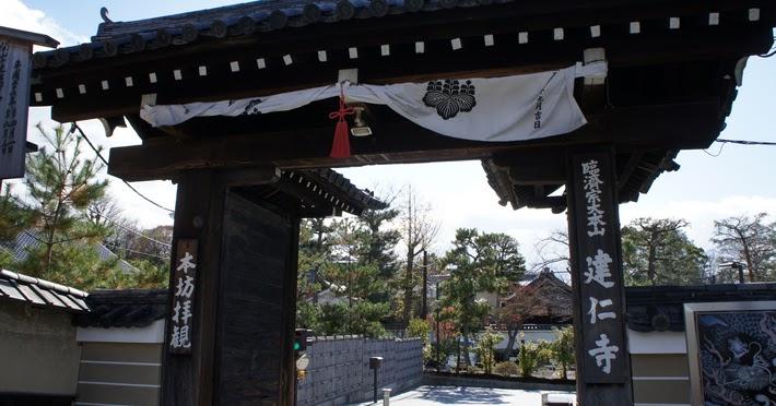 歴史ある京都のお寺「東林院」で、住職から精進料 …