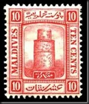 Maldive_Islands_1909_stamp