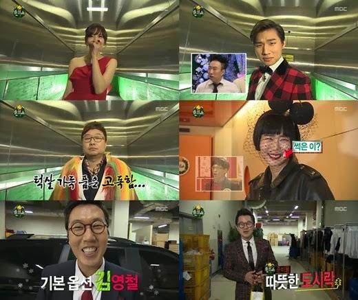 Infinite Challenge Com Dae Sung & Sunny em 1° Lugar 2.jpg