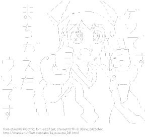 [AA]lit. Squid Girl (Ika Musume)