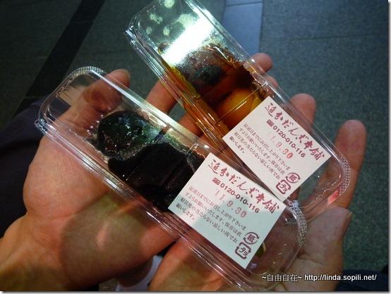 醬油&芝麻¥157