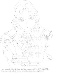 [AA]ミリアルド・ピースクラフト (新機動戦記ガンダムW)