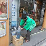 20130420遊楽館百円茶屋 006.JPG