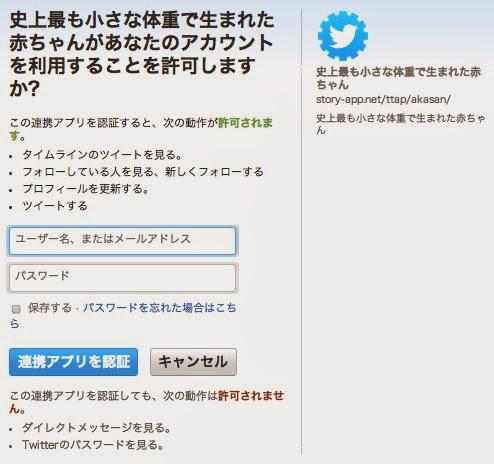 Twitter-spam-variation10.jpg