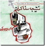 kiosk-ordinary-man-iranian-blues-album