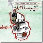 kiosk-ordinary-man-iranian-blues-album