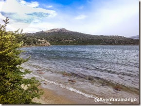 Laguna Capri, El Chaltén