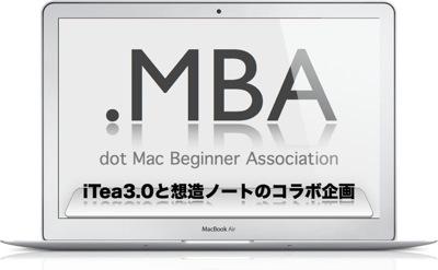 dotmba_logo.jpg
