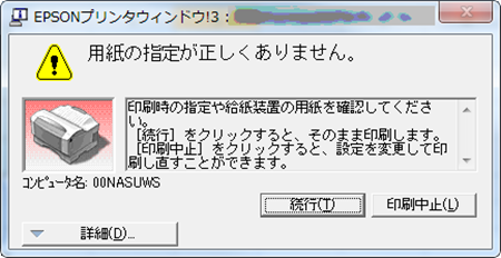 2012-10-25_135304