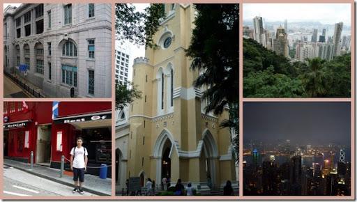 暢遊香港玩樂行-縮圖