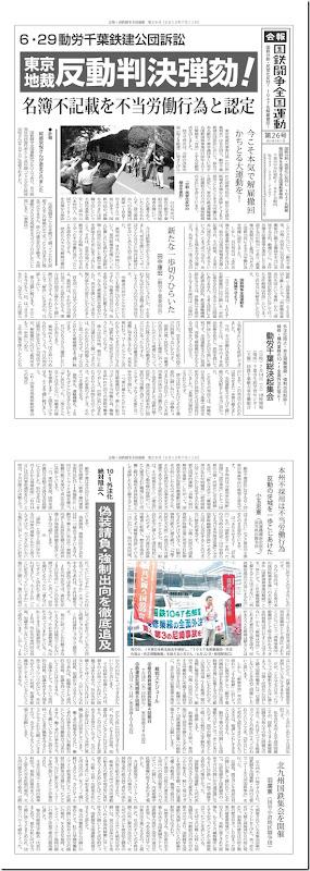 news_26