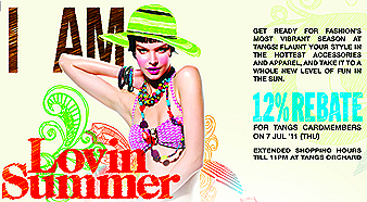 Tangs 12% rebate summer 2011