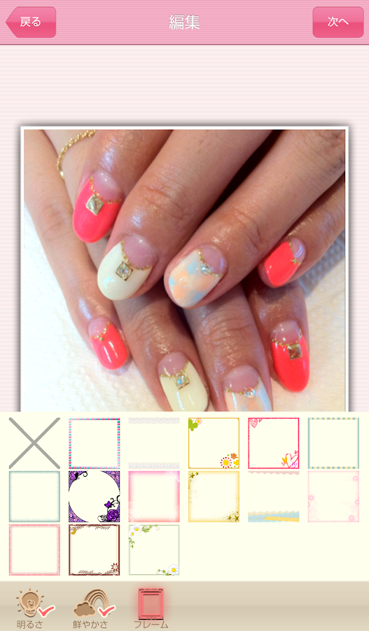 nailap -share cute nail arts Screenshot 3