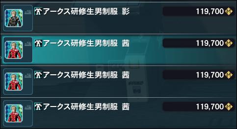 2014-11-07 11_47_24-Phantasy Star Online 2