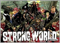 one-piece-film-strong-world-wallpaper-download-one-piece-wallpaper.blogspot.com