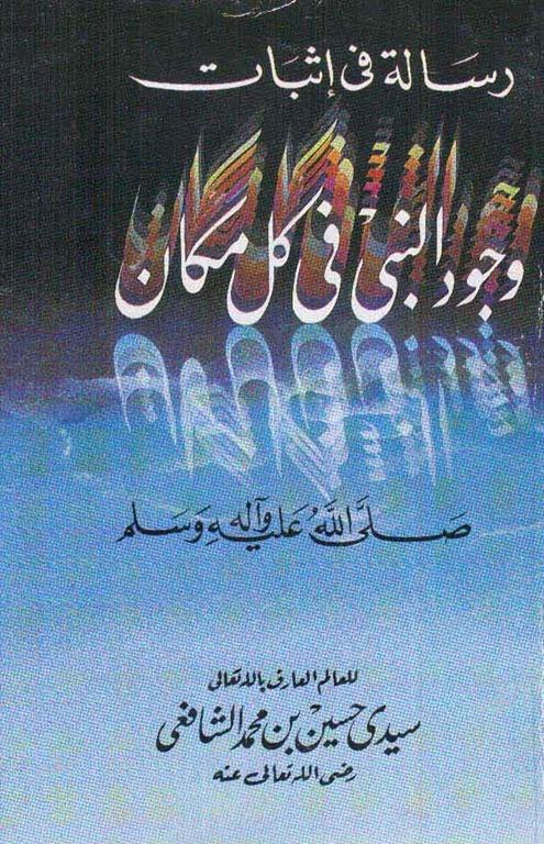 makan_alnabi_صفحة_01