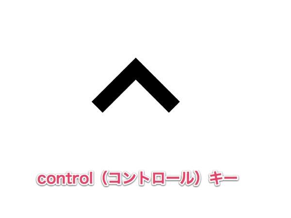1Mac controlkey
