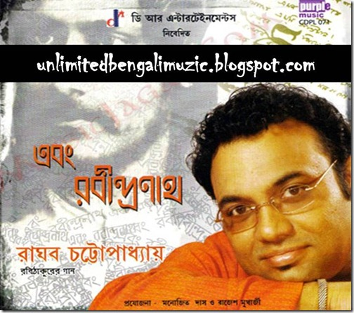 Ebong Rabindranath (Puja Album-2010) - Raghab Chatterjee [Front]