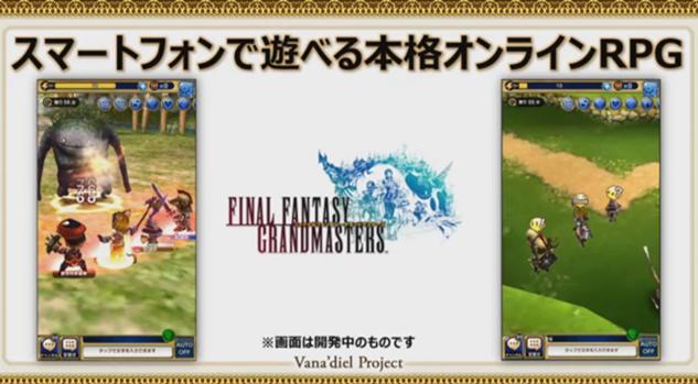 Final-Fantasy-Grandmasters_003