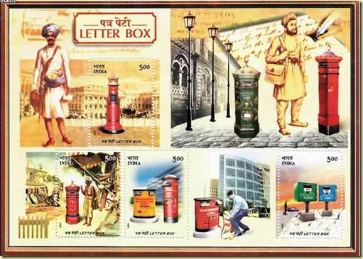 Letter_Box-_India_Post%20_150_years