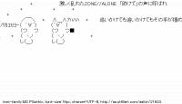 TwitAA 2012-08-16 10:48:35