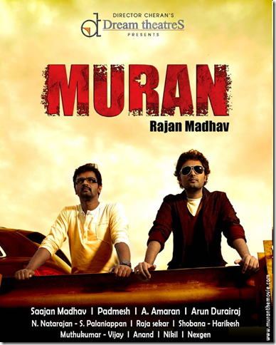 Download Muran MP3 Songs|Muran Tamil Movie MP3 Songs Download