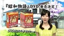 [GotWoot]_Showa_Monogatari_-_12_[C9292E6E].mkv_snapshot_22.49_[2012.08.14_20.12.25]