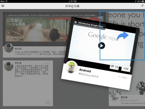 google  ipad-11
