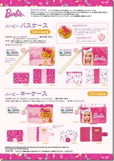 30991-4-Barbie-pass-keycase1