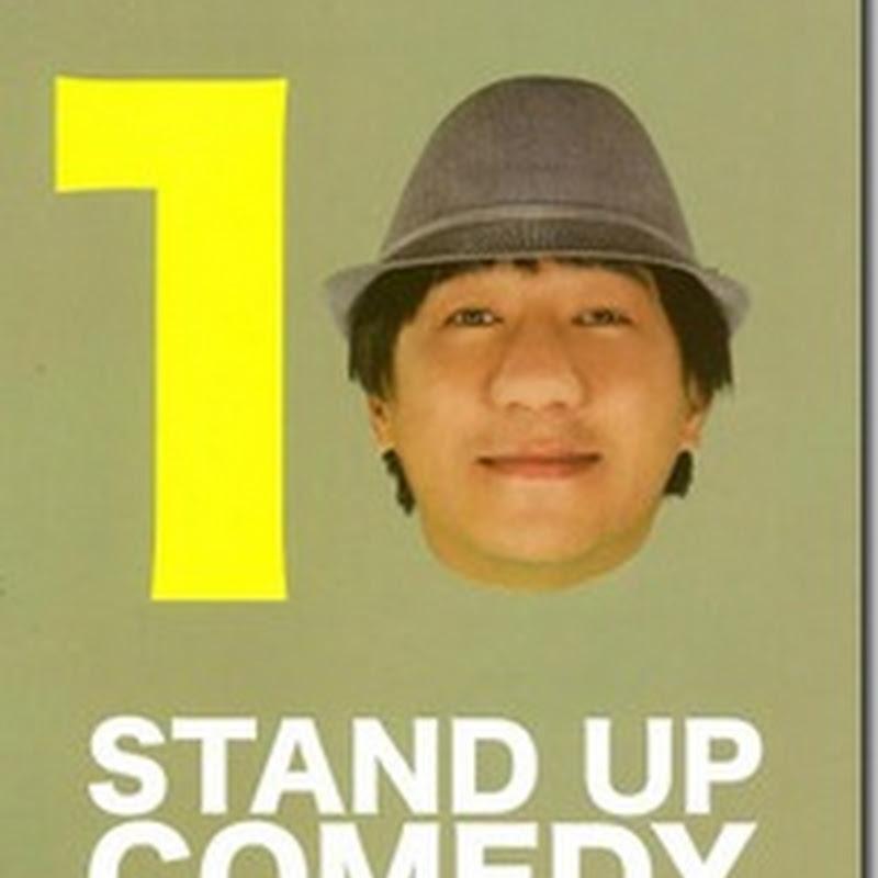 หนังออนไลน์ hd เดี่ยวไมโครโฟน 10 โน๊ต อุดม แต้พานิช Stand Up Comedy 10 Note Udom