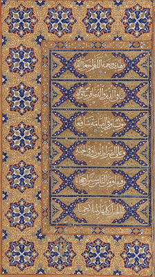 Folio in a Koran | Origin:  Iran | Period: 16th century  Safavid period | Details:  Not Available | Type: Ink, opaque watercolor and gold on paper | Size: H: 41.9  W: 26.7  cm | Museum Code: F1932.70 | Photograph and description taken from Freer and the Sackler (Smithsonian) Museums.