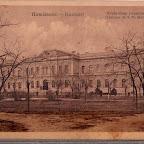 Мариинская гимназия в г. Николаеве. Открытка с фотографии конца ХІХ - начала ХХ вв.