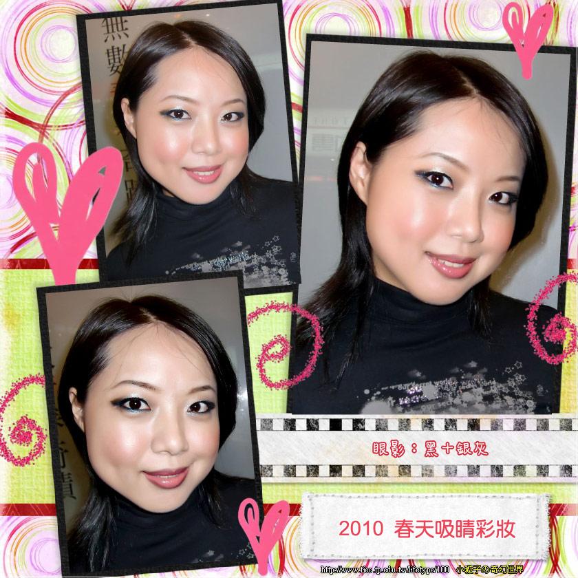 20100130cc01.jpg