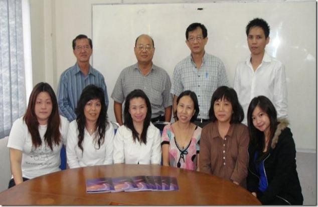 檳城第一屆紫微斗數學生合照