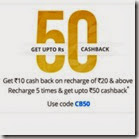 paytm Rs 10 cah back offer