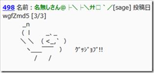 2013-03-08_04h38_20