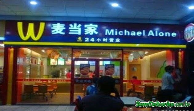 MICHAEL ALONE!