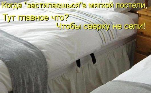 b25179e4788d6471f19483d05b3_prev