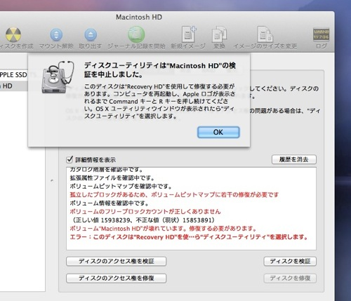 MacBookDiskRecovery13