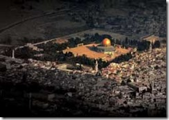Israel di Zaman Byzantium-Arab
